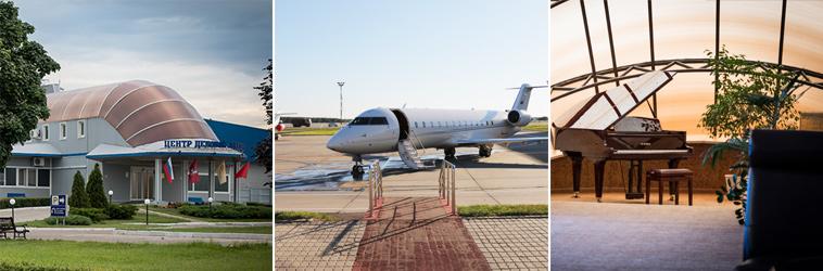 Domodedovo Business Aviation Center Terminal